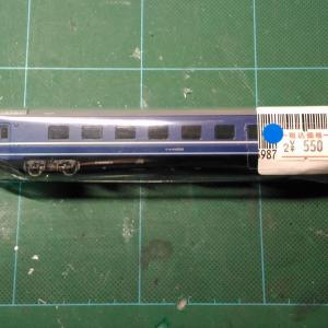TOMIX・MOTOトレイン(旧製品)の加工(3)