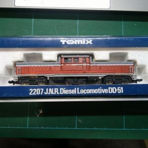 TOMIX・DD51(第二版)