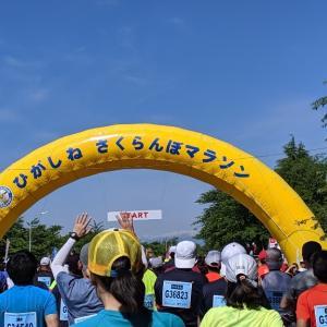 東根さくらんぼマラソン完走