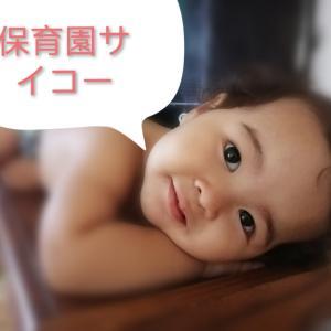 おハゲ1歳7ヶ月