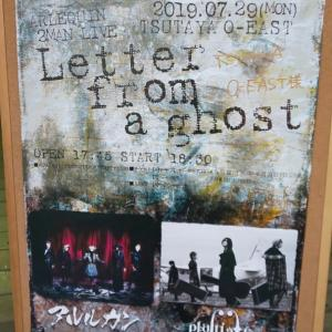 「Letter from a ghost」@TSUTAYA O-EAST