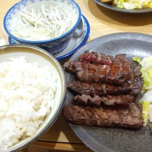 【味の牛タン喜助】特切り厚焼定食
