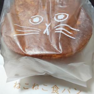 【ねこねこ食パン】プレーン