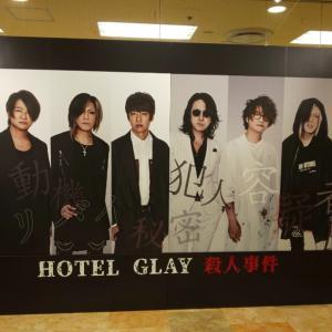 HOTEL GLAY -SWEET ROUNGE-@横浜ロフト