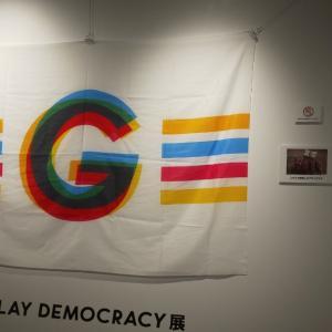 GLAY DEMOCRACY展