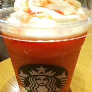 【スターバックスコーヒー】ゴロッとイチゴフラペチーノ