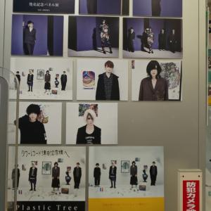 TOWER RECORDS × Plastic Tree 応援店コラボ企画