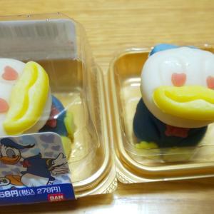 【バンダイ キャンディ】食べマス Disney(ハートver.)