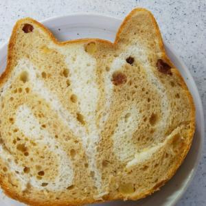 【ねこねこ食パン】メイプルとアップル