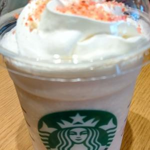 【スターバックスコーヒー】桜ふわりベリーフラペチーノ