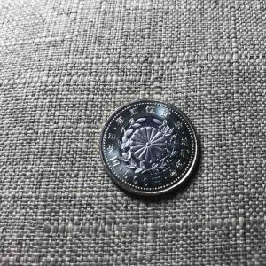 天皇陛下御即位 記念500円玉硬貨