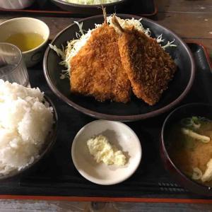 三方原茶屋 ボリュームたっぷり アジフライ定食