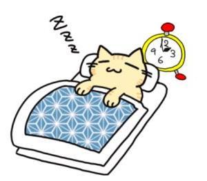 睡眠中に、心は修復される。質の良い睡眠のために、心掛けること。