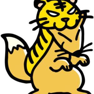 動画記事「シリーズ『議論に負けない方法』 卑怯な手口3、虎の威を借る。」