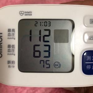 【高血圧※】夜の血圧測定⭐️