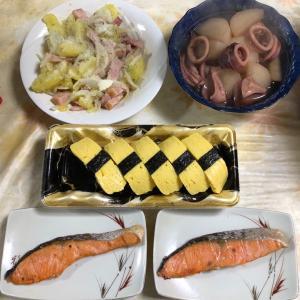 2019/11/22の今夜の夕食⭐️