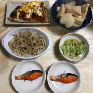 2019/12/08の今夜の夕食⭐️