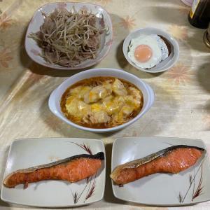 2020/11/26の今夜の夕食⭐️