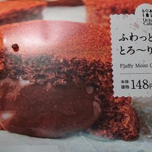 【ローソン】UchiCafe ふわっととり~りチョコ
