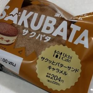【ローソン】UchiCafe サクバタ サクッとバターサンドキャラメル
