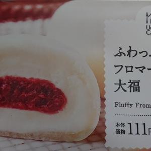 【ローソン】UchiCafe ふわっふわフロマージュ大福