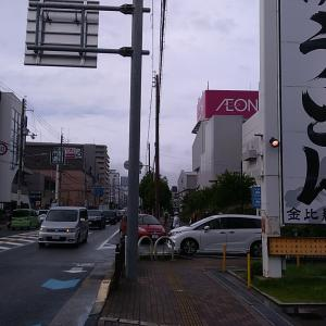 突然の大阪