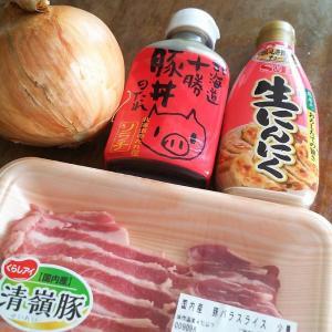 スタミナ丼作りにチャレンジ!!