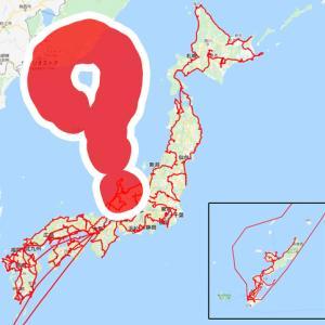 日本一周人に訊く47の質問