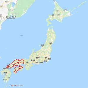 ページマップ