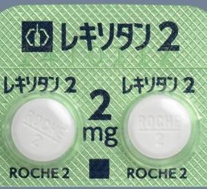 フルボキサミンでレキソタンやセニランの血中濃度が上がりますが