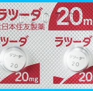 新規、双極性障害治療薬ラツーダの薬価等決まる