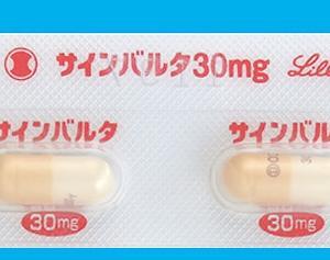 抗うつ剤 切り替え前途多難
