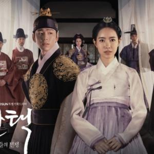 韓国ドラマ 揀択(カンテク):女人たち の戦争