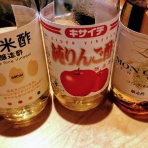 酢の値段の違いは「本物の酢」かどうか?!原材料や製法の相違点とは?