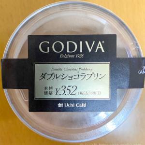 【口コミ】ローソンのUchi Café×GODIVA ダブルショコラプリンはかなり美味しい|実食レビュー