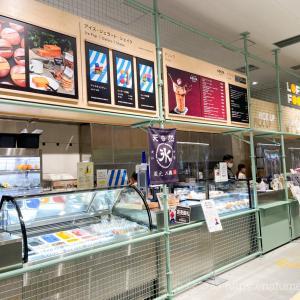 【天然氷のかき氷 中町氷菓店】銀座ロフトの夏季限定のポップアップストアのかき氷