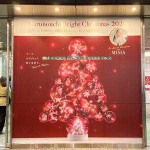 丸の内のクリスマス&イルミネーション2020の感想|場所・期間・点灯時間と見どころまとめ