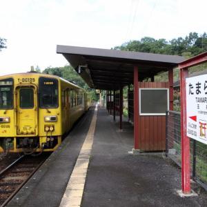 JR玉来駅