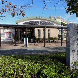 JR三里木駅