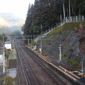 JR宗太郎駅