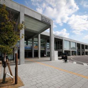 JR延岡駅