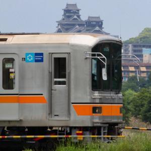 熊電車両で行く仮想東京路線巡り