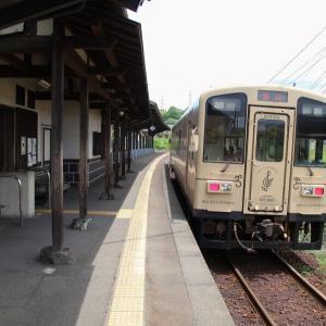 くま川鉄道 相良藩願成寺駅