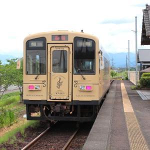 くま川鉄道 おかどめ幸福駅