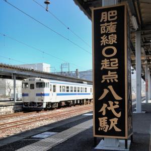 JR肥薩線とくま川鉄道