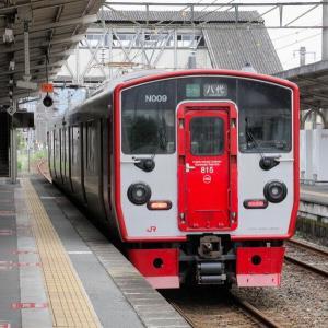 JR玉名駅