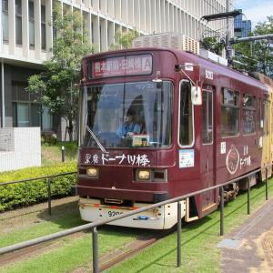 熊本市交通局 9200形(黒糖ドーナツ棒ラッピング車)