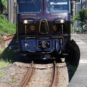 或る列車とななつ星in九州 撮り鉄記