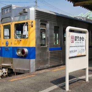 熊本電鉄 堀川駅