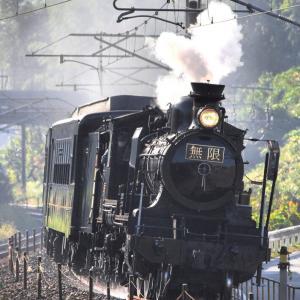 JR九州 臨時列車 「SL 鬼滅の刃」
